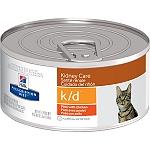 Hill's Prescription Diet K/D  Feline Wet Cat Food - 156 gm (Pack of 12)