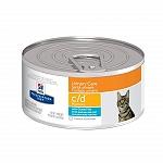 Hill's Prescription Diet C/D Multicare Feline Wet Food for Cat with Ocean Fish - 156 gm (Pack of 12)