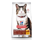 Hill's Science Diet Dry Cat Food Feline Adult Hairball Control - 1.59 Kg