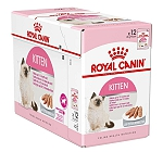 Royal Canin Kitten Instinctive Loaf Food 85 gm - 12 Pouches