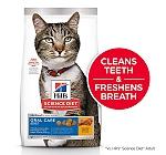 Hill's Science Diet Dry Cat Food Adult Feline Oral Care Cat Food -  1.59 Kg