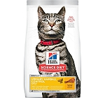 Hill's Science Diet Adult Feline Urinary & Hairball Control Dry Cat Food - 1.59 Kg