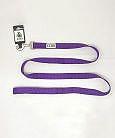 Ezra Double Thick 25 mm Dog Leash - Purple