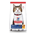 Hill's Science Diet Adult 7+ Active Longevity Chicken Recipe Dry Cat Food - 1.5 Kg