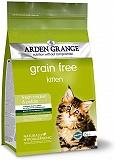 Arden Grange Kitten Food - 400 gm
