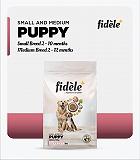 Fidele+  Small & Medium Puppy Dry Dog Food - 12-Kg