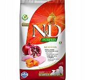 Farmina N&D Dry Dog Food Grain Free Pumpkin Chicken & Pomegranate Starter Puppy Breed - 2.5 kg