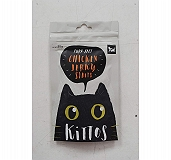 Kittos Chicken Jerky Strips Cat Treat - 35 gm