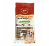 Gnawlers Chicken Bone Dog Treat Small - 108 gm