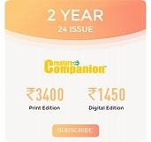 Creature Companion Magazine Two Year Subscription
