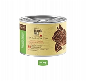 Brunos Wild Essentials Grain Free Wet Cat Food Tuna with Salmon & Parsley In Gravy  - 85 gm ( 24 Cans)