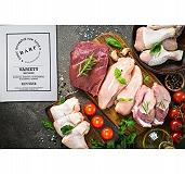 BARF variety Dog Food Recipe  - 4 kg