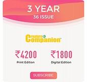 Creature Companion Magazine Three Year Subscription
