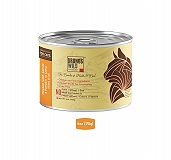 Brunos Wild Essentials Grain Free Wet Cat Food Chicken with Carrot & Pumpkin In Gravy - 170 gm ( 12 Cans)
