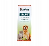 Himalaya Liv.52 Liver Support Supplement For Dog & Cat - 200 ml