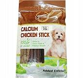 Gnawlers Calcium Chicken Stick Dog Treat - 270 gm