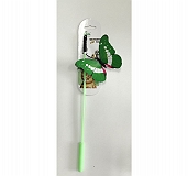 Basil Cat Stick Toy