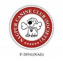 NAGPUR CANINE CLUB