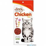 Jerhigh Jinny Chicken Cat Treat - 40 gm