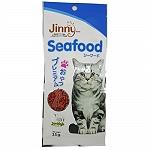 JerHigh Jinny Seafood Cat Treat - 40 gm