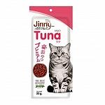 JerHigh Jinny Tuna Cat Treat - 40 gm