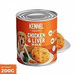 Kennel Kitchen Chicken Liver In Haldi - 200 gm ( Pack Of 5 )