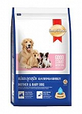 Smart Heart Dry Dog Food Mother and Baby Starter - 2.6 kg