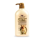Forbis Short Coat Aloe Shampoo For Dog - 4 Ltr