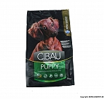 Cibau Mini Breed Puppy Food - 0.8 Kg