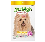 Jerhigh Fruity Banana Stick Dog Treats 70 Gm