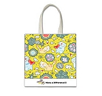 Hanging Bag With Caption Cat - Make A Difference - Yellow - 16x16 Inch