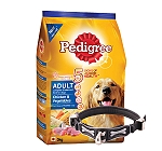 Pedigree Adult Dog Food Chicken & Vegetables - 3 Kg With Ergocomfort Dog Collar Large - Black