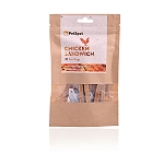 PetSpot Chicken Sandwich - 70 gm