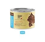 Brunos Wild Essentials Grain Free Wet Cat Food Tuna with Whitefish In Gravy - 85 gm ( 12 Cans)