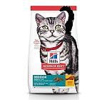 Hill's Science Diet Dry Cat Food Feline Adult Indoor - 1.5 kg