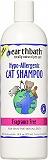 Earthbath Hypo-Allergenic Cat Shampoo - 472ml
