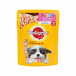 Pedigree Dog Treat Puppy Chicken Chunks Flavor In Gravy - 80 gm (15 pieces)