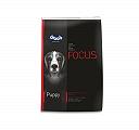 Focus Puppy Food - 15 Kg (+1.2 kg Free Inside)