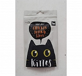 Kittos Chicken Jerky Strips Cat Treat - 35 gm