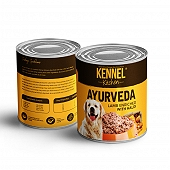 Kennel Kitchen Lamb Enriched With Haldi - 200 gm