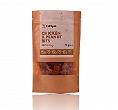 PetSpot Chicken & Peanut Bits - 70 gm
