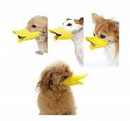 Dogspot Duck Bill Design Muzzle- Large