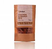 PetSpot Chicken & Peanut Bits - 70 gm
