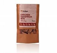 PetSpot Chicken Sandwich Bits - 50 gm