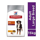 Hill\'s Science Diet Adult  Chicken And Barley Dry Dog Food - 15 Kg
