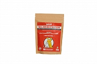 Petzo Balanced Protein Pre Digested protein Supplement - 250 gm