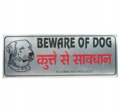 Beware Of Dog Aluminium Plate