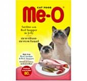 Me-O Jelly Cat Food Sardine With Red Snapper Jelly 80 gram