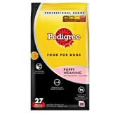 Pedigree Dog Food Puppy Starter & Weaning Professional - 1.2 Kg