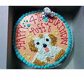Bella Delivers Veg  Birthday Cakes - 1 Kg